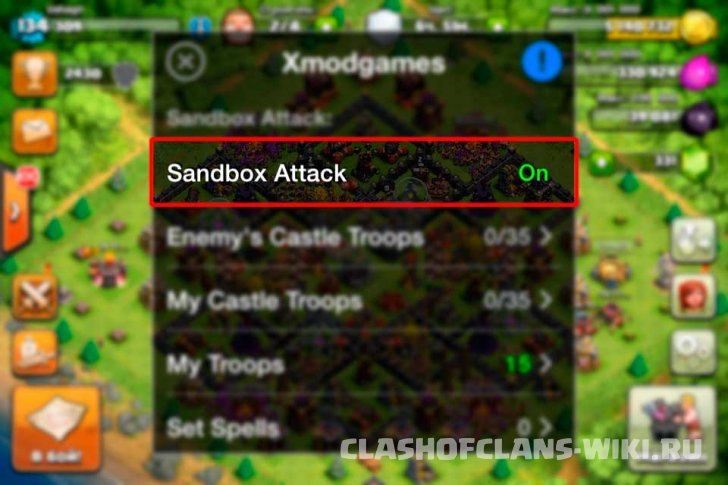 how to root clash of clans