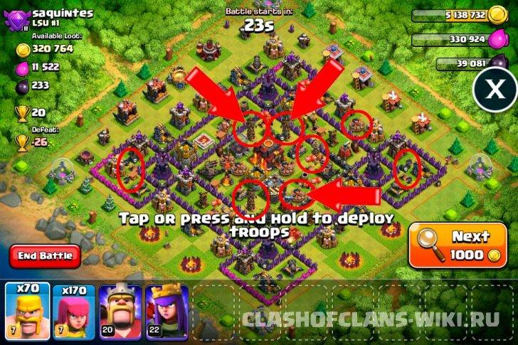 Как установить XModGames на IOS (iPhone iPad) для Clash of Clans