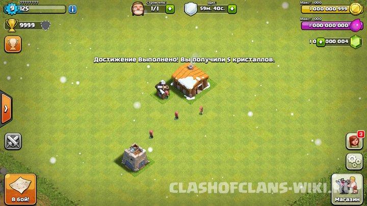 скачать взломанный clash of clans на кристаллы и деньги