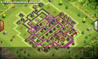 Troll Base TH 8