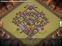 TH 8 WAR BASE