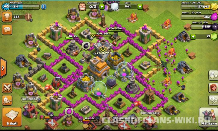 лучшая база для тх 7 clash of clans защита #6