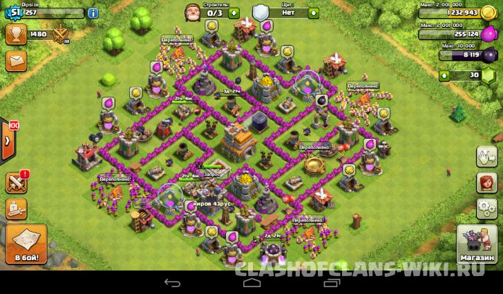 непобедимая база в игре clash of clans тх 7 #3