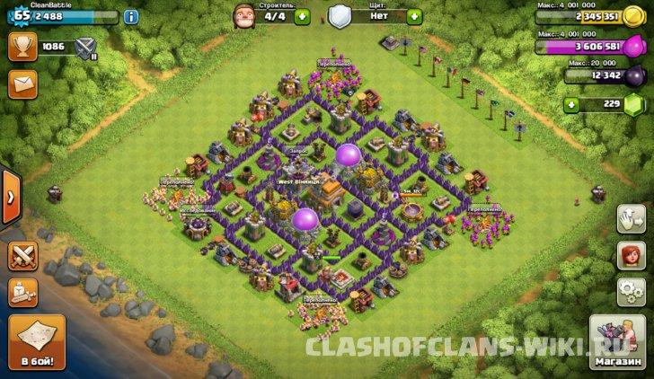 лучшая база для тх 7 clash of clans защита #7