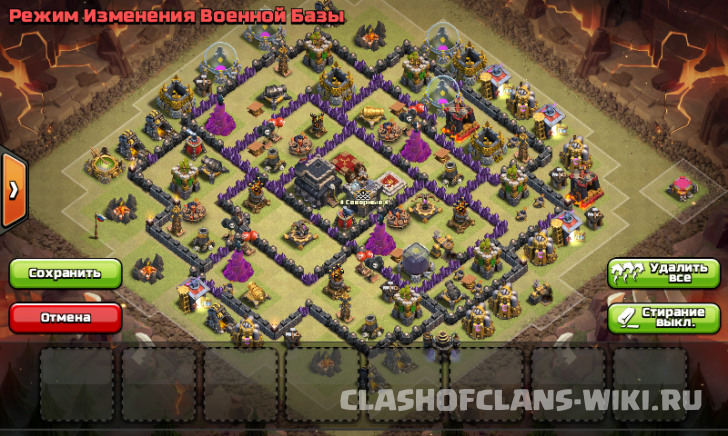 самая трудная база в clash of clans 9ратуша #8