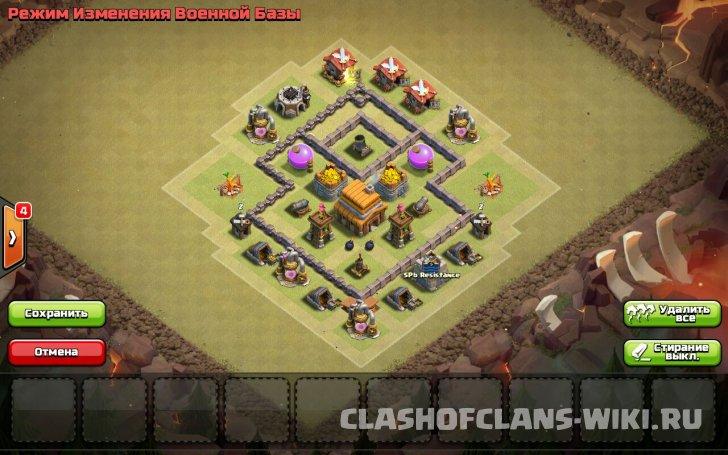 расстановка для тх 4 clash of clans для кв #11