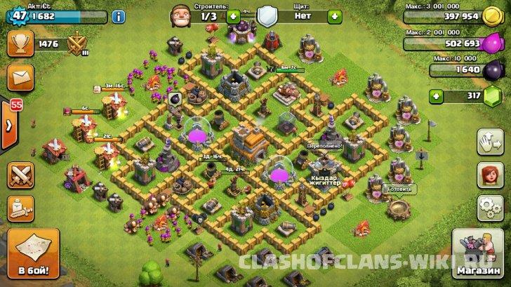 лучшая база для тх 7 clash of clans защита #9