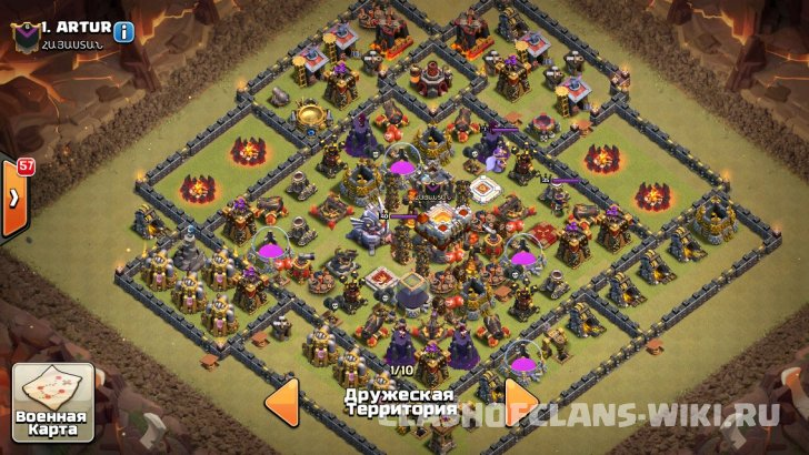clash of clans злом 11тх #9
