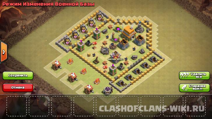 непобедимая база в игре clash of clans тх 7 #9