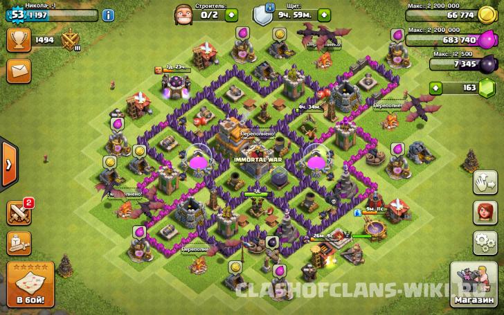 clash of clans тх 7 расстановка фарм и кубки #5
