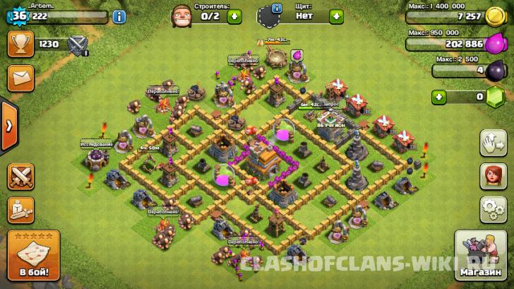 Как сделать защиту в clash of clans