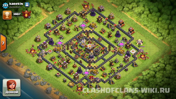 Ратуша - Clash of Clans — Wiki Journal