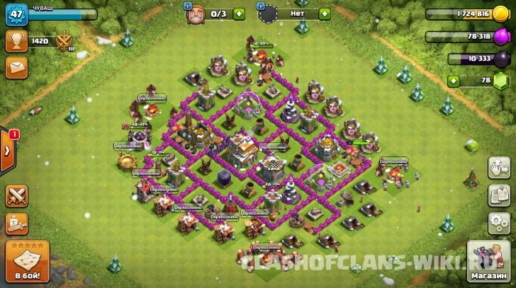 непобедимая база в игре clash of clans тх 7 #1