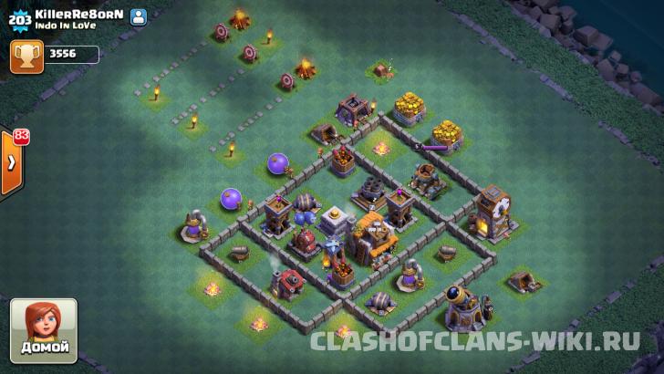 дом строителя 5 расстановки clash of clans