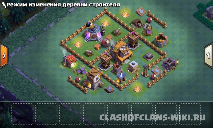clash of clans деревня строителя 5 расстановка #11