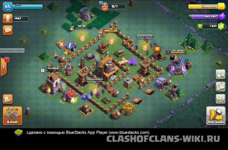 топ баз деревня строителя 4 clash of clans #5