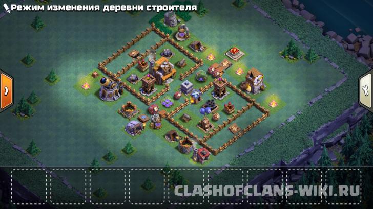 clash of clans деревня строителя 5 расстановка #9