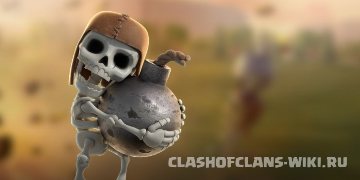 Стенобой Clash of Clans